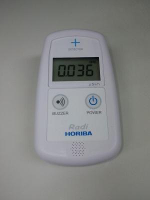 <b>北海道・札幌 販売車両・交換部品・放射線測定済み/環境放射線モニタ 導入</b>